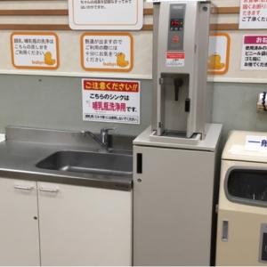 イオン鎌ヶ谷店(2F)の授乳室・オムツ替え台情報 画像5