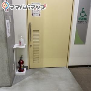長印船橋青果(株)のオムツ替え台情報 画像3