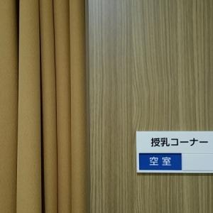 あすとウィズ(B1階)の授乳室・オムツ替え台情報 画像3