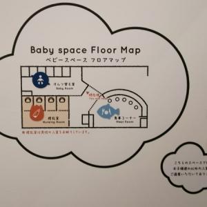 ららぽーとTOKYO-BAY(2F ロクシタン横)の授乳室・オムツ替え台情報 画像6