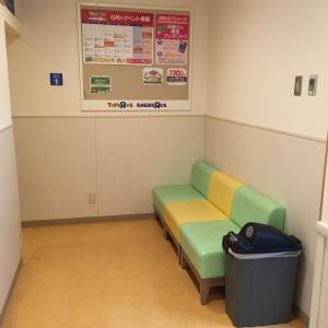授乳室前。お父さんはここまで。