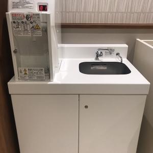 蔦屋書店 広島TーSITE(2F)の授乳室・オムツ替え台情報 画像4