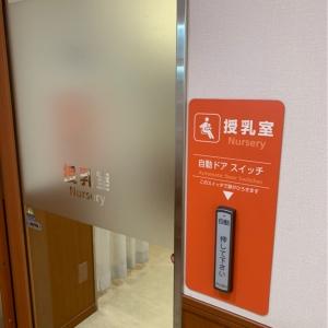 扉より手前にある自動ドアスイッチがありがたい