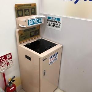 イオン山形南店(2階 赤ちゃん休憩室)の授乳室・オムツ替え台情報 画像4