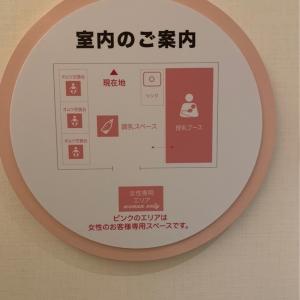案内図(オムツ交換台、シンク、調乳スペースは男性も入れます)