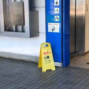 男子トイレにもオムツ台あり。