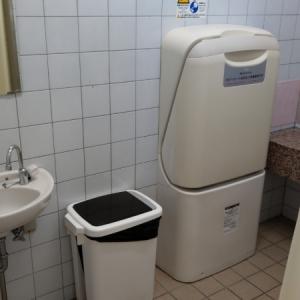 玖珠SA  上り(多機能トイレ)の授乳室・オムツ替え台情報 画像1