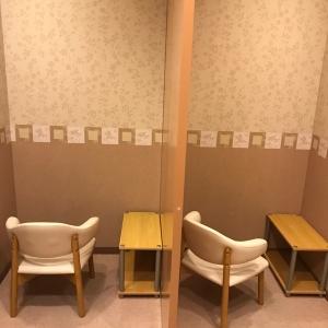 バロー上越店(1F)の授乳室・オムツ替え台情報 画像1