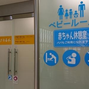 アジア太平洋トレードセンター(4F 自販機横ベビールーム)の授乳室・オムツ替え台情報 画像3