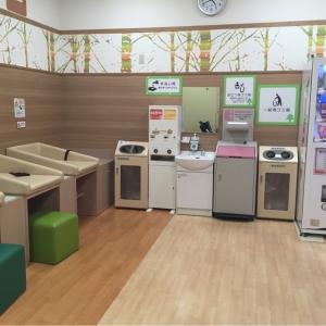イオンモール東員(全フロア 赤ちゃん休憩室)の授乳室・オムツ替え台情報 画像6
