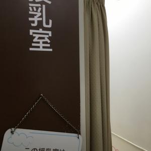 イオンモール名取(3F 赤ちゃん休憩室)の授乳室・オムツ替え台情報 画像9