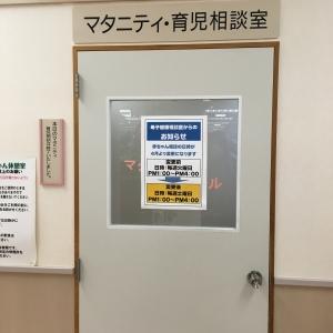 イトーヨーカドー 船橋店(東館4階)の授乳室・オムツ替え台情報 画像3