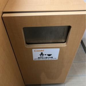 牛たん炭焼利久横 蓮田SA(上り)(1F)の授乳室・オムツ替え台情報 画像9