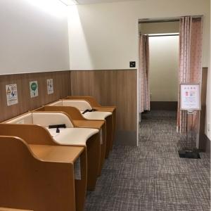 タビオ・アミュプラザ 鹿児島プレミアム館店(7F)の授乳室・オムツ替え台情報 画像2