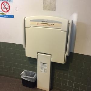 多目的トイレ内なので、男女問わずオムツ替えが出来ます。