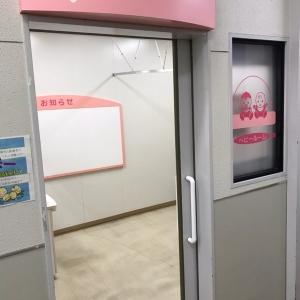 カインズホーム FC津山店の授乳室・オムツ替え台情報 画像4