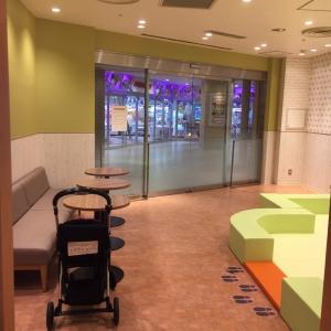港北東急ショッピングセンター(A館6階ベビー休憩室)の授乳室・オムツ替え台情報 画像9