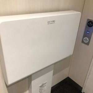 多目的トイレ内おむつ交換台