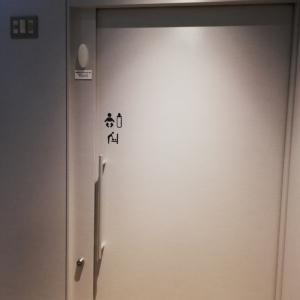 コートヤード・バイ・マリオット東京ステーション(1F)の授乳室・オムツ替え台情報 画像1