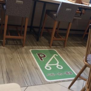 イトーヨーカドー 国領店(3F)の授乳室・オムツ替え台情報 画像2