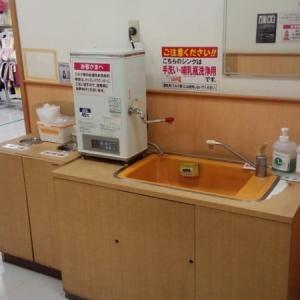 イオン横須賀(4F)の授乳室・オムツ替え台情報 画像2