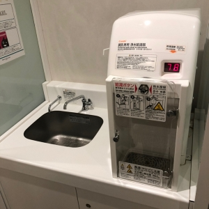 東急プラザ銀座(10F)の授乳室・オムツ替え台情報 画像6