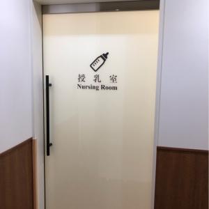 東京ドームホテル(1F)の授乳室・オムツ替え台情報 画像5