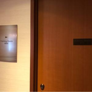 ザ・ペニンシュラ東京(4F)の授乳室・オムツ替え台情報 画像3