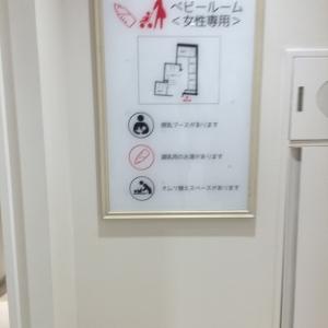 エスパル仙台(2F)の授乳室・オムツ替え台情報 画像6