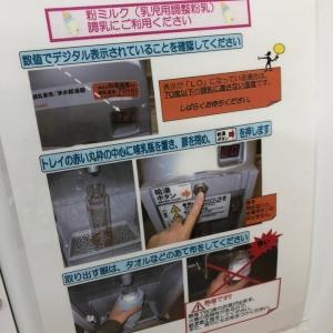 アリオ葛西店赤ちゃん本舗側(3F)の授乳室・オムツ替え台情報 画像4
