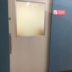 若狭フィッシャーマンズ・ワーフ(1F)の授乳室・オムツ替え台情報 画像3