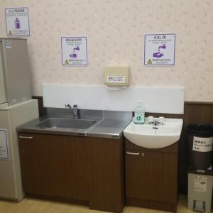 調乳用給湯器、調乳用流し台、手洗い用流し台、ゴミ箱