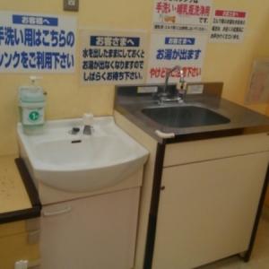 手洗い・哺乳瓶洗浄用があります。ミルク用のお湯はスタッフにお声かけないと行けないです