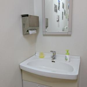 手洗い用のシンク