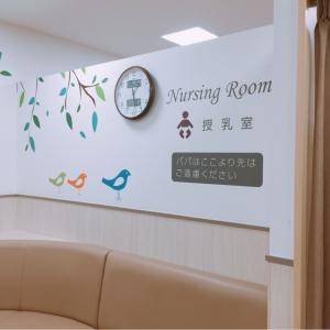 イオンモール千葉ニュータウン(3F)の授乳室・オムツ替え台情報 画像5