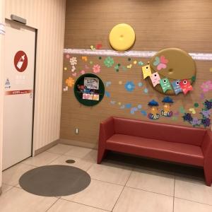 大津サービスエリア下り線(1F)の授乳室・オムツ替え台情報 画像12