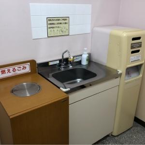 バースデイ東金の授乳室・オムツ替え台情報 画像1