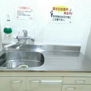 イズミヤ 堅田店(1階)の授乳室・オムツ替え台情報 画像2