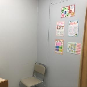 授乳室の壁