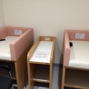 山武市役所松尾出張所(1F)の授乳室・オムツ替え台情報 画像1