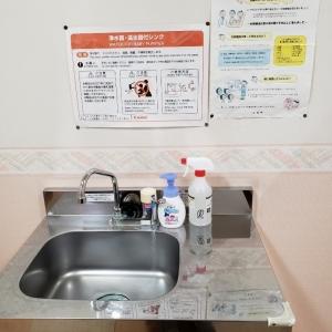 フジ庚午店(1F)の授乳室・オムツ替え台情報 画像2