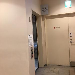 5階 誰でもトイレ