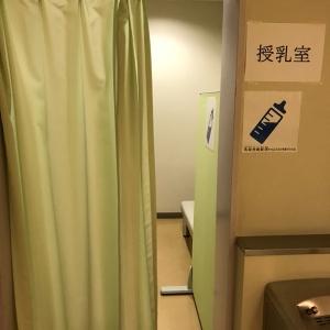 神田さくら館(B2)の授乳室情報 画像2