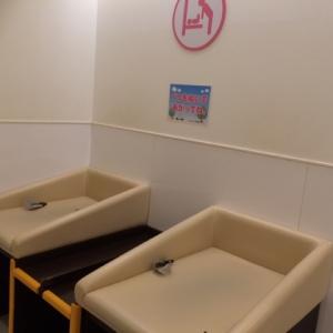 イオンモール伊丹昆陽(1階-3階 モール内)の授乳室・オムツ替え台情報 画像9