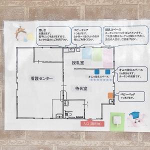 東武動物公園(看護センター)の授乳室・オムツ替え台情報 画像1