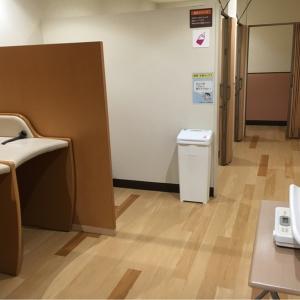 フォレオ大津一里山(2F)の授乳室・オムツ替え台情報 画像6