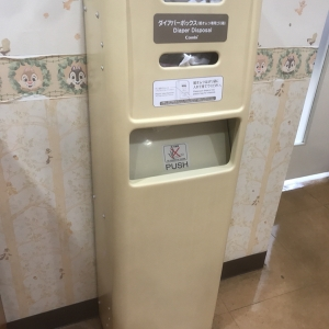 上河内サービスエリア 上りの授乳室・オムツ替え台情報 画像4
