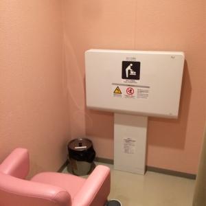 宮島水族館 みやじマリン(1階インフォメーション横)の授乳室・オムツ替え台情報 画像2