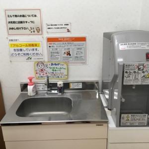 津軽サービスエリア上りの授乳室・オムツ替え台情報 画像2