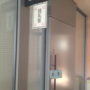 保健福祉センターふれあいセンター(1F)の授乳室・オムツ替え台情報 画像2
